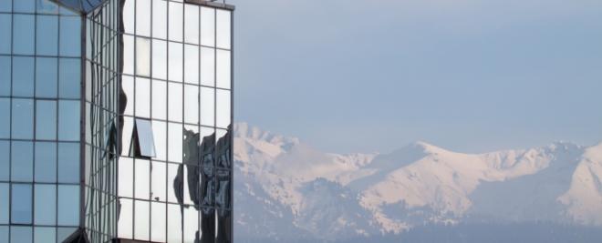 Алматы, горы, землетрясение